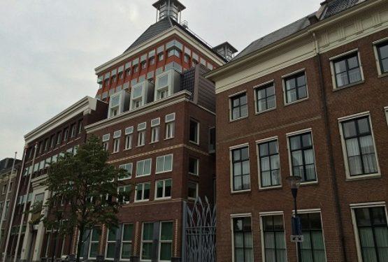 Provinciehuis Fryslân/Friesland