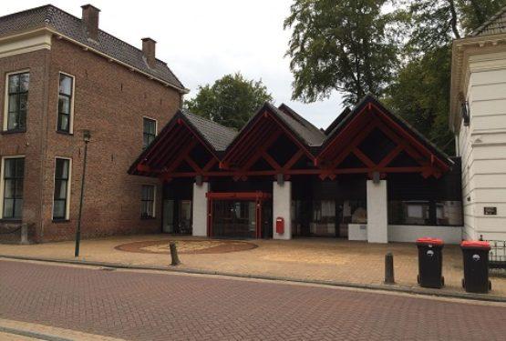 Gemeentehuis Opsterland